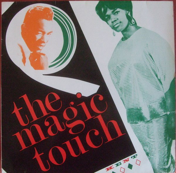 Various – The Magic Touch